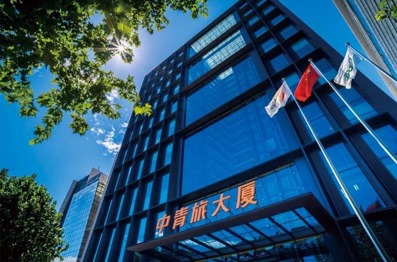 中青旅遨游网联手光大银行打造暑期特惠活动