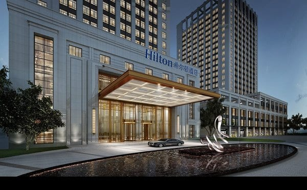 希尔顿亚太区第100家酒店于杭州开业