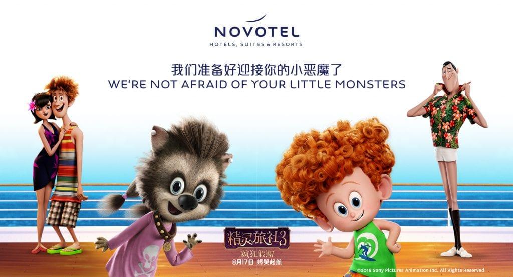 《精灵旅社3:疯狂假期》入驻诺富特酒店