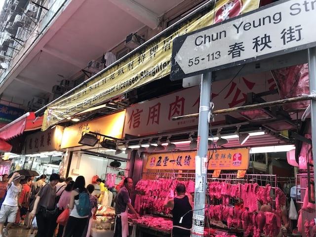 香港北角迎来新酒店开业 带动周边旅游资源推广