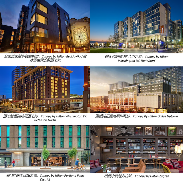 亚洲首家希尔顿嘉悦里酒店将在成都开业