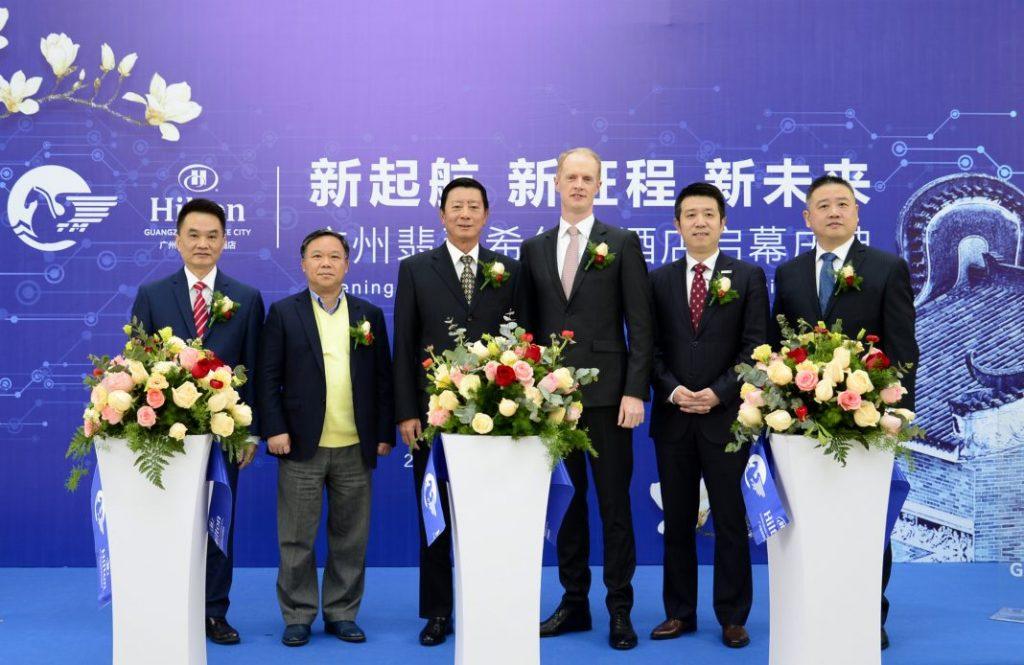 广州翡翠希尔顿酒店正式开业