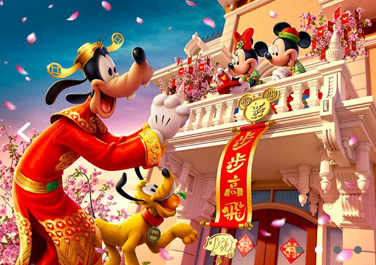 香港迪士尼推出众多全新设施与产品提供企业更多选择