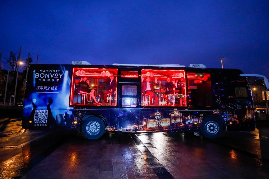 万豪国际于上海地区推出万豪旅享家主题派对巴士