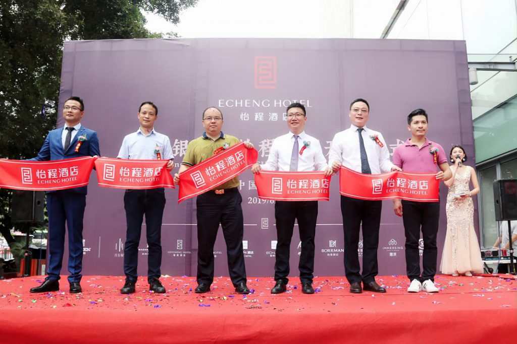 东呈旗下怡程品牌扩张西南布局 广西柳州第三家怡程酒店开业