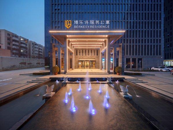 旭辉领寓旗下博乐诗服务公寓于郑州开业