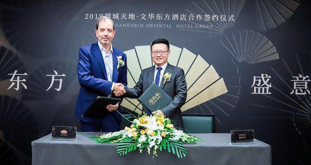 文华东方酒店进驻南京 预计2022年开业