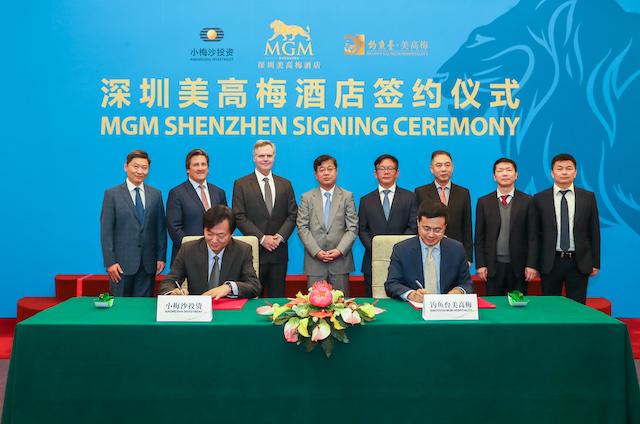 深圳美高梅酒店将落户小梅沙 预计2024年前开业