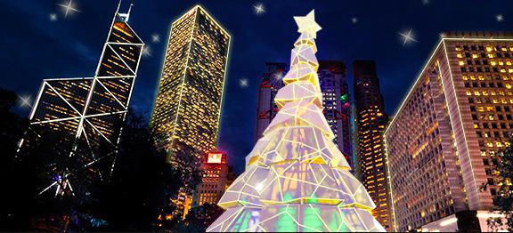 """""""香港缤纷冬日节""""如约而至 香港呈现温暖瑰丽冬夜体验"""
