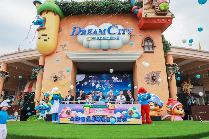 亚太区首座蓝精灵乐园于上海盛大开园