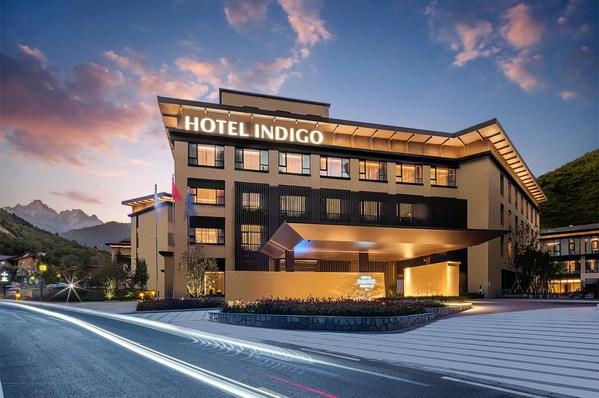 九寨英迪格酒店启幕 打造藏羌艺术沉浸体验